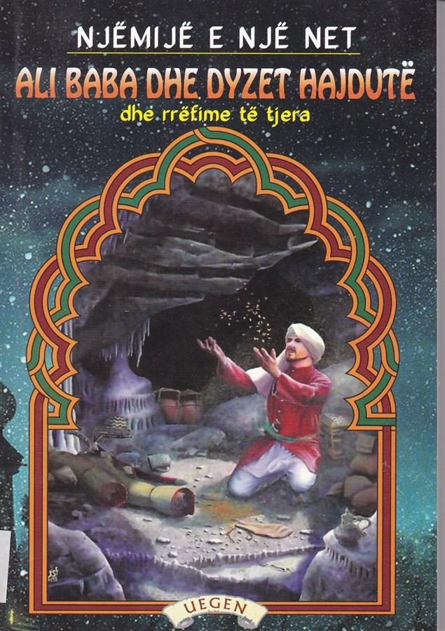 Njemije e nje net, Ali Baba dhe dyzet hajdutet