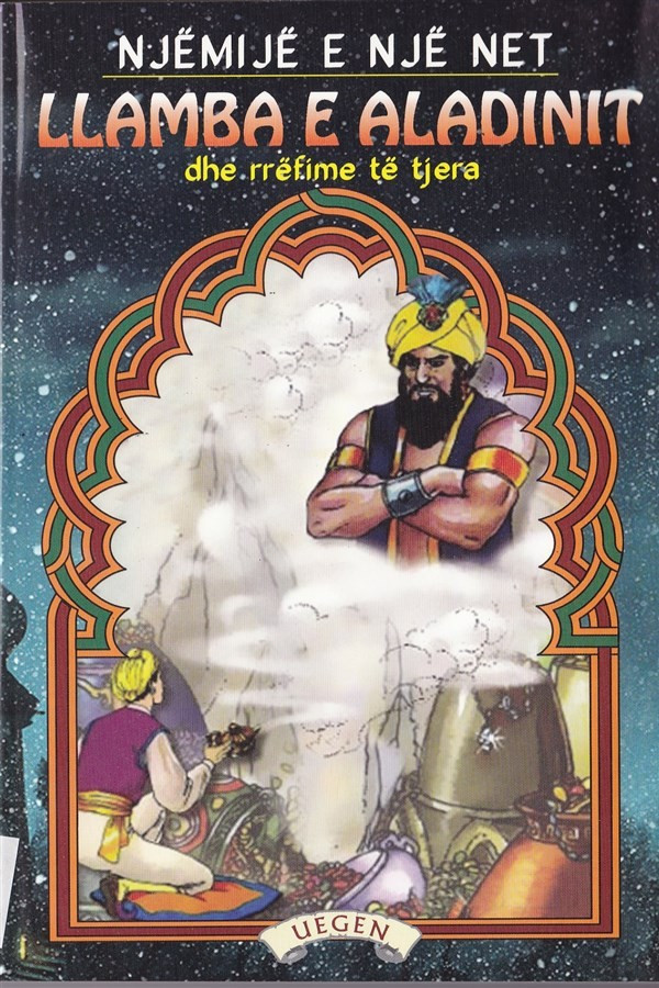 1001 Net, Llamba e Aladinit