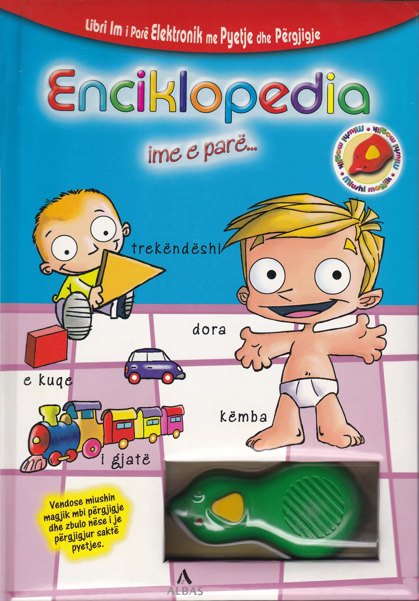 Enciklopedia ime e pare