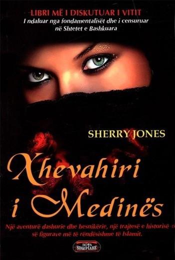 Xhevahiri i Medinës