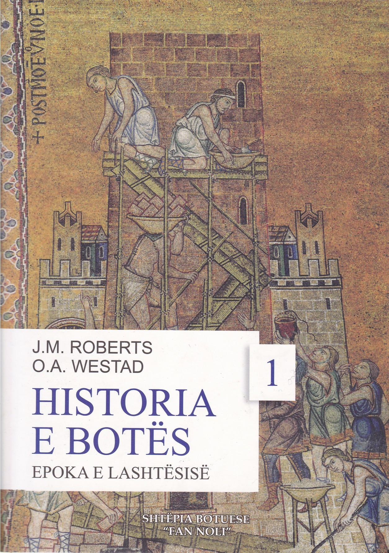 Historia e Botës. Epoka e Lashtësisë V.1