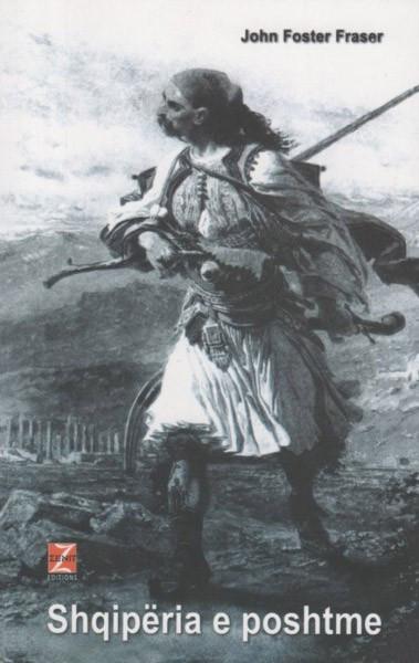 Shqiperia e Poshtme